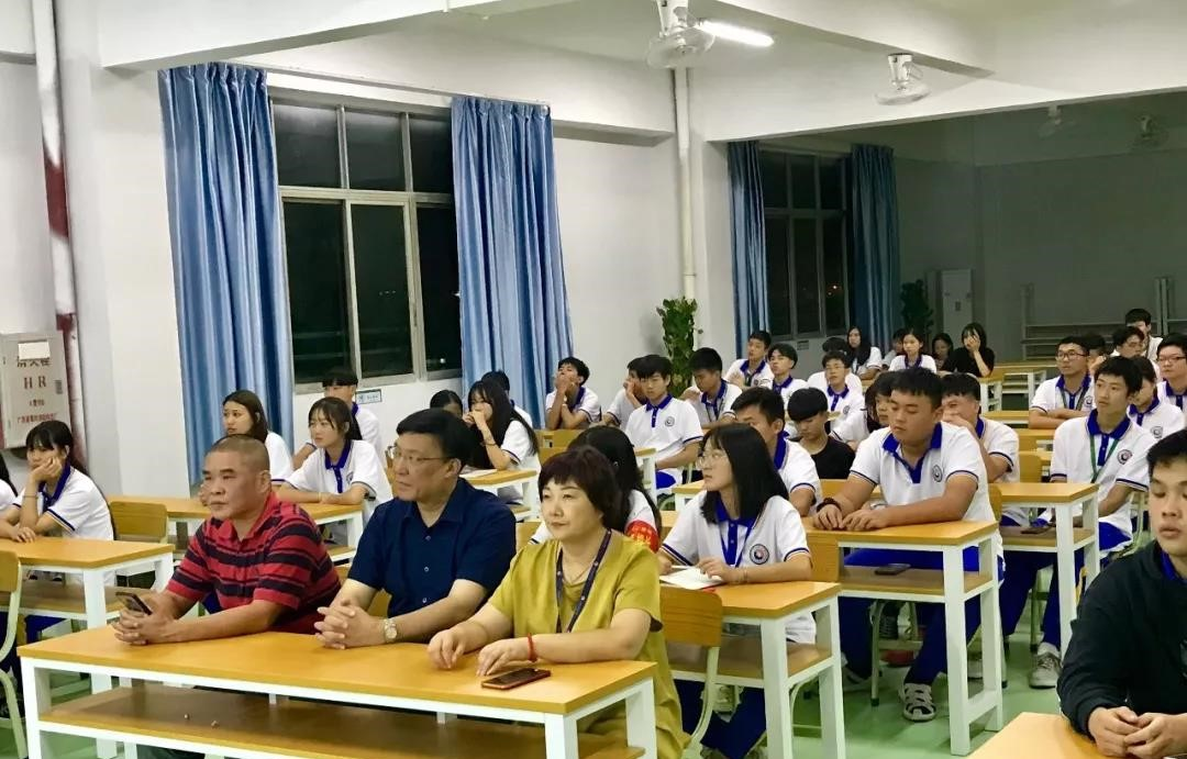 广州技校图片